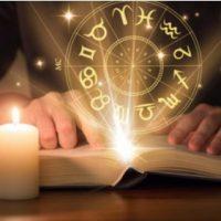 лекции по астропсихологии