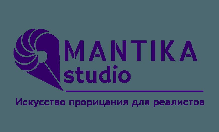 таро и астропсихология студия мантика